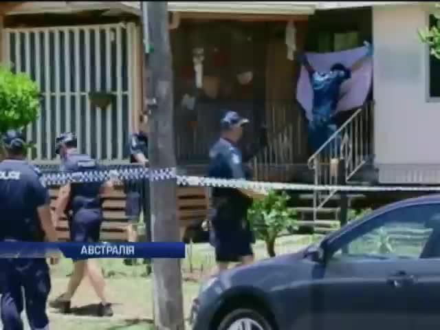 В Австралii у будинку зарiзали вiсьмох дiтей (видео)