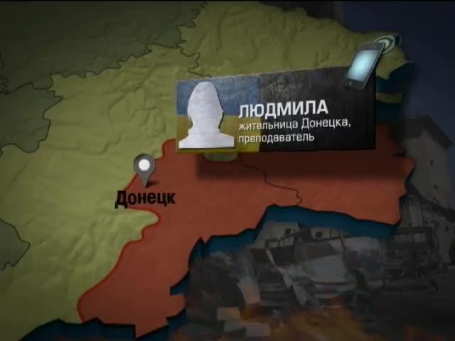 В Донецке люди постоянно ждут возобновления боев (видео)