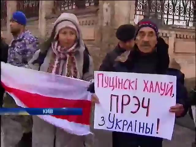 У Киeвi бiлоруси зустрiли Лукашенка протестами (вiдео) (видео)
