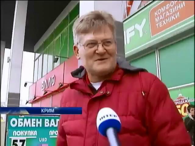 У Криму пiсля Нового року цiни зростуть на 20% (видео)