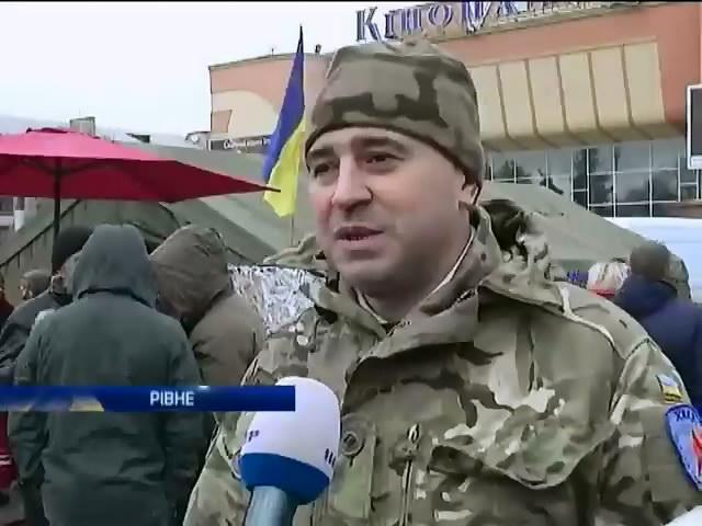 Волонтери у Рiвному влаштували ярмарок на допомогу армii (видео)