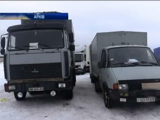 Конвоям Ахметова заборонили перетинати Днiпропетровськ (видео)