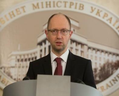 ������ ������ ��������� ����������� ���� ��� �� ������������ � ���������. ���� telegraf.com.ua