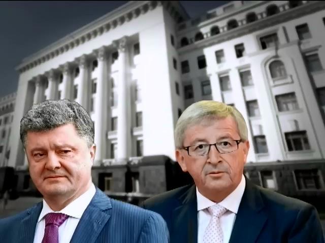 ґвросоюз видiлiти Украiнi 3 пакет фiндопомоги (видео)