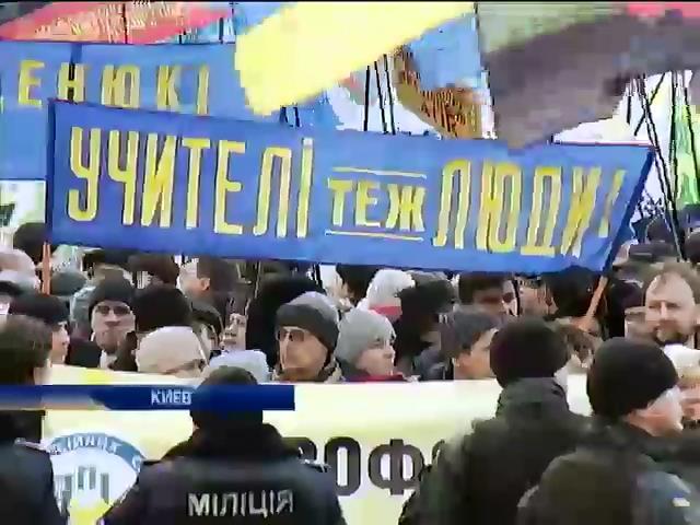 В профсоюзах просят Раду не сдирать последнюю шкуру (видео)