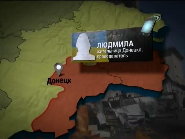 В Донецке открыли елочные базары (видео)
