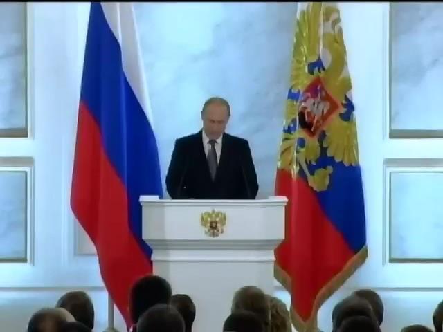 """""""Еспресо-ТВ"""" могут наказать за трансляцию речи Путина (видео)"""