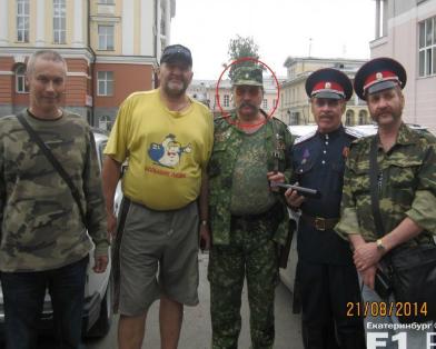 ������ ����� ����������� ��������� �� �������. ���� e1.ru