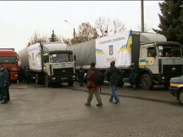 Вiйськовi привезли на Донбас гуманiтарну допомогу (видео)