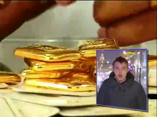 Россия наращивает золотой запас (видео)