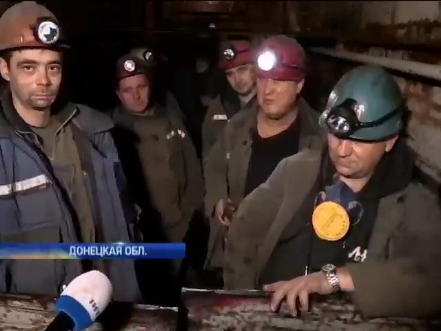 """С шахт """"Селидоугля"""" отказываются вывозить тысячи тонн угля (видео)"""