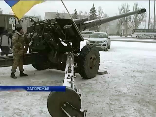 """Артиллеристы-""""невидимки"""" возвращаются на Донбасс (видео)"""