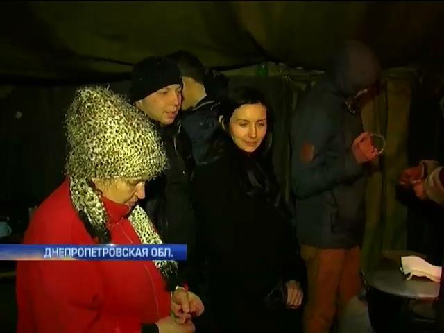Жители Кривого Рога объединились в поддержку мэра (видео)