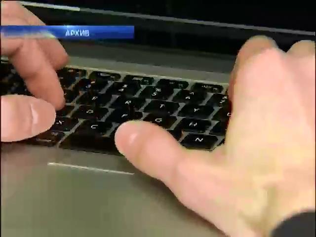Хакеры выложили в интернет 13 тысяч паролей пользователей (видео)