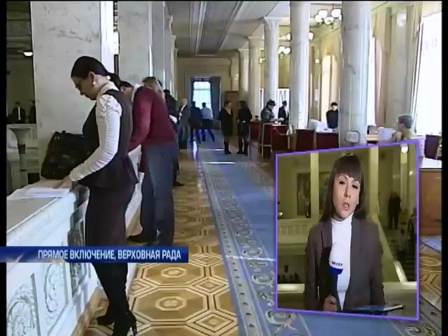 В Верховную раду приезжали Порошенко и Яценюк (видео)
