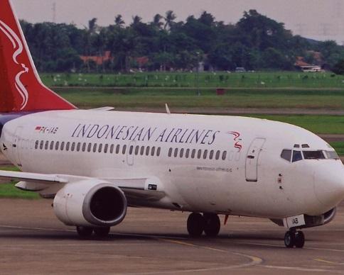 Малазийский лайнер Air Asia мог утонуть (видео)