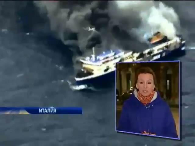 На горящем пароме Norman Atlantic погибли 7 человек (видео)