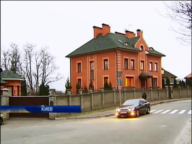 Дом Азарова в Киеве продает Глеб Лешков (видео) (видео)
