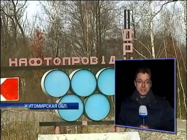 """На техстанцию по перекачке нефти  """"Плещивка"""" напали 15 человек (видео)"""