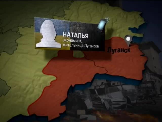 В Донецке готовят феерверк, в Луганске - концерт (видео)