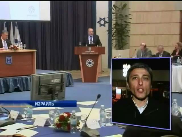 Израиль обвиняет Европу в предательстве за поддержку Палестины (видео)