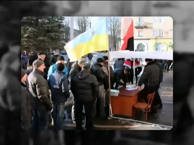 Шахтеры Нововолынска грозятся перекрыть Ягодинскую таможню (видео)