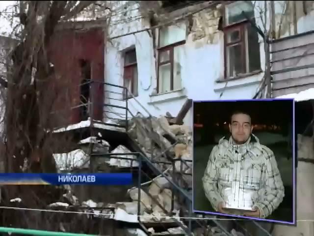 В Николаеве снегопад оставил без крыши 17 жителей (видео)