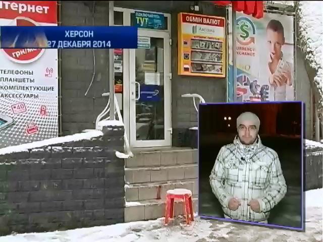 Подрывник обменника в Херсоне оказался заложником ДНР (видео)