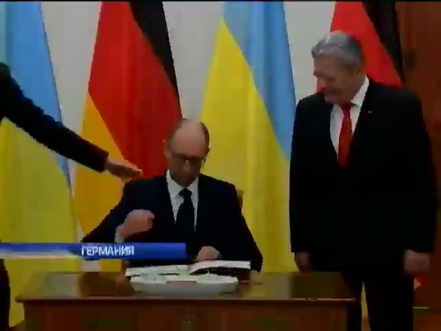 Германия дает Украине 500 млн евро (видео)