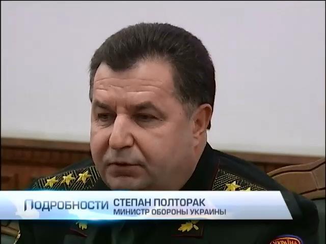 Минобороны хочет мобилизовать 104 тысячи украинцев (видео)