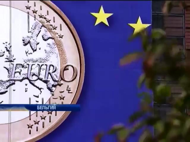 Еврокомиссия выделит Украине 2 млрд евро (видео)
