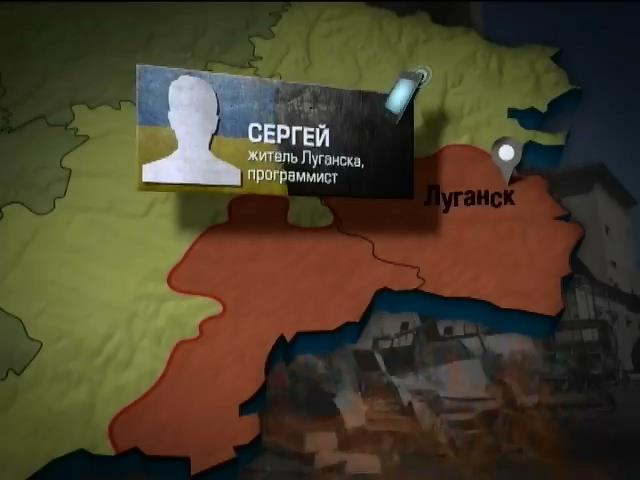 Разборки после смерти Бэтмена превращают Луганск в Чикаго (видео)