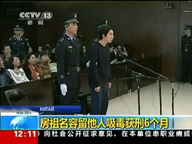 Мир в кадре: сына Джеки Чана посадили за наркотики (видео)