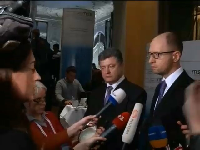 На Мюнхенской конференции обсудят кризис в Украине (видео)