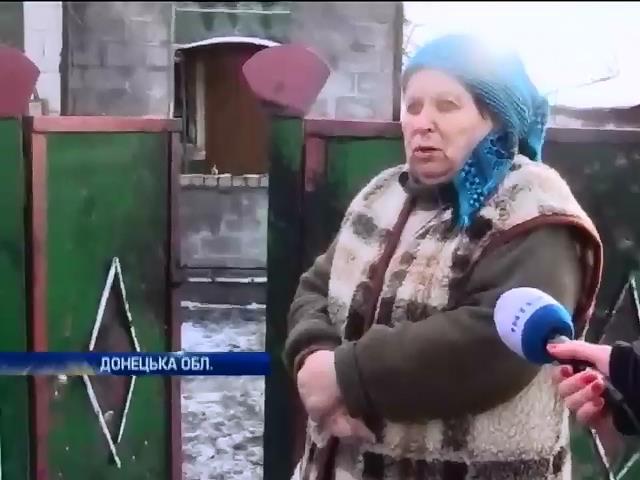 Терористи обстрiляли село Березове з мiнометiв (видео)