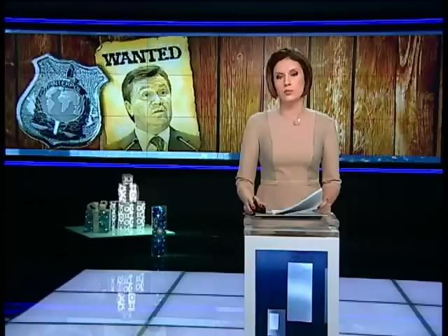 Интерпол объявил Януковича в розыск спустя 10 месяцев (видео)