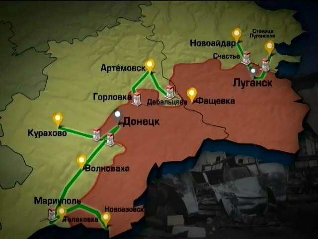 Как добраться на Донбасс: СНБО рассказали о получении пропуска (видео)