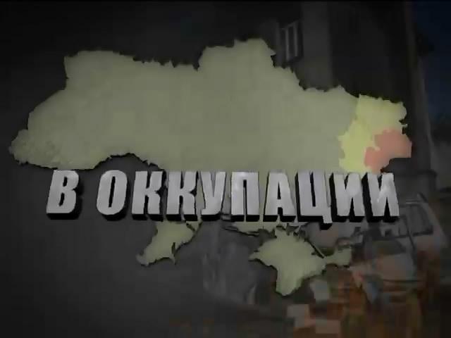 На улицах Донецка разгуливают чеченцы с оружием (видео)