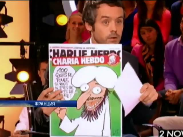 """Героями выпуска """"Шарли Эбдо"""" станут Саркози и Мухаммед (видео)"""