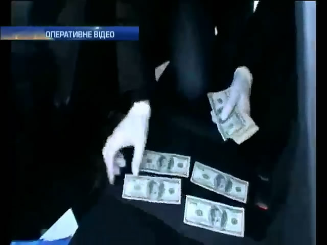 На Рiвненщинi на хабарi погорiв заступник губернатора (видео)