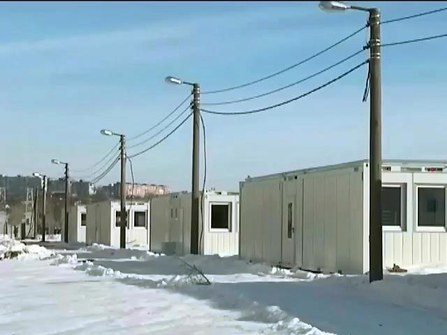 В Запорожье затягивают открытие домов для переселенцев (видео)