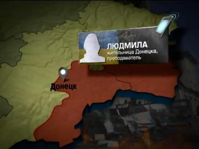 Новое оружие террористов пугает жителей Донецка (видео)