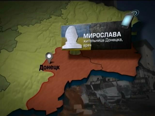 В школе Донецка провели утренник под грохот обстрела (видео)