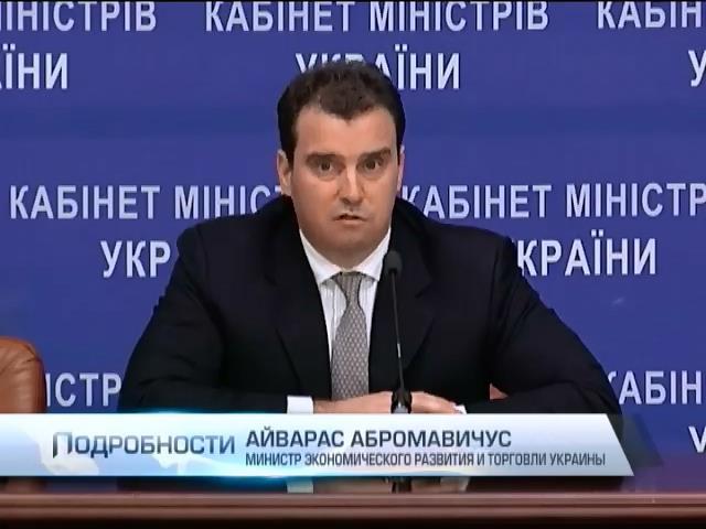 Руководство Укрнафты и Нафтогаза выберет независимая комиссия (видео)