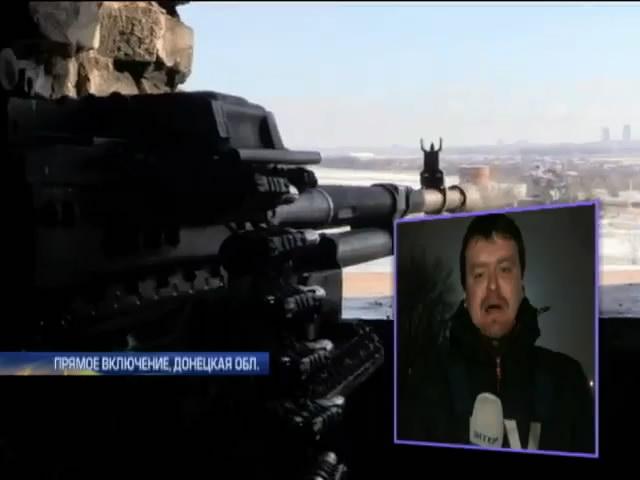 Артиллерия громит позиции террористов под аэропортом Донецка (видео)