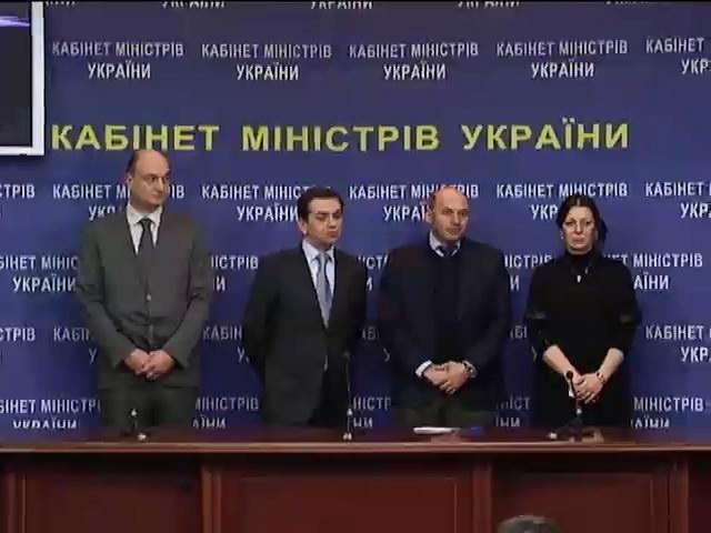 В Минюсте будут работать 4 грузина (видео)