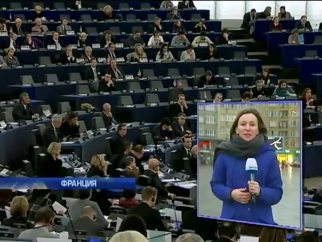 Европарламент возмутился прекращением переговоров по Украине (видео)