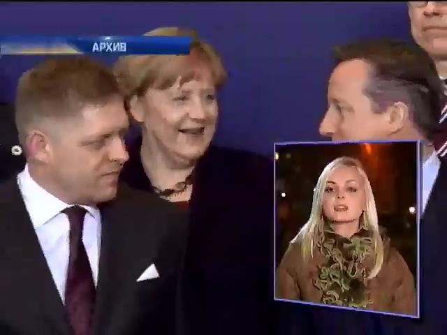 Европа будет контролировать свои деньги в Украине (видео)