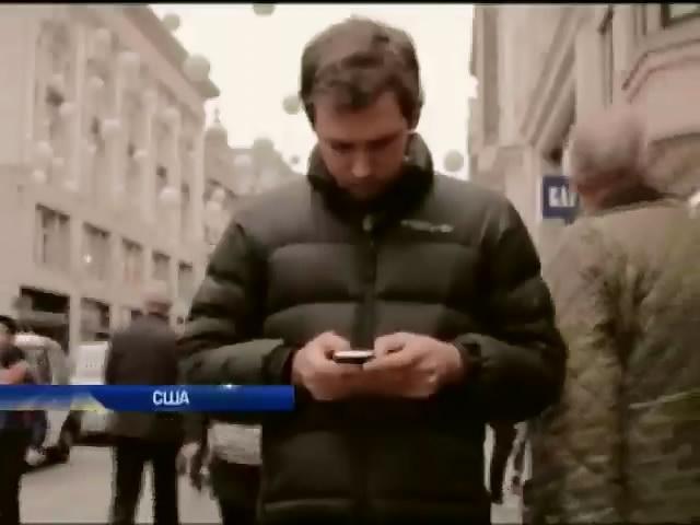 Американцы вместо секса хотят смартфоны (видео) (видео)