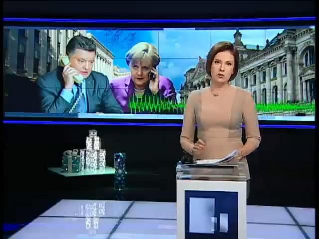 Порошенко и Меркель готовятся к переговорам по Донбассу (видео)